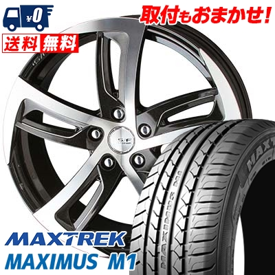 245/40R18 97W XL MAXTREK マックストレック MAXIMUS M1 マキシマス エムワン STEINER SF-C シュタイナー SF-C サマータイヤホイール4本セット