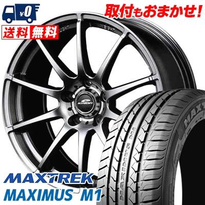 235/40R18 95W XL MAXTREK マックストレック MAXIMUS M1 マキシマス エムワン SCHNEDER StaG シュナイダー スタッグ サマータイヤホイール4本セット