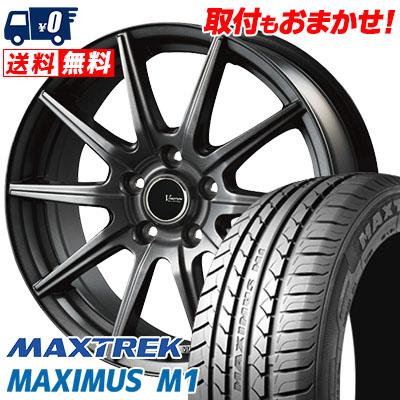 205/55R16 94V XL MAXTREK マックストレック MAXIMUS M1 マキシマス エムワン V-EMOTION GS10 Vエモーション GS10 サマータイヤホイール4本セット【取付対象】