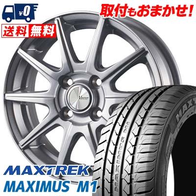 155/65R14 75T MAXTREK マックストレック MAXIMUS M1 マキシマス エムワン V-EMOTION SR10 Vエモーション SR10 サマータイヤホイール4本セット