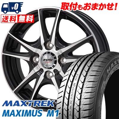 155/65R14 75T MAXTREK マックストレック MAXIMUS M1 マキシマス エムワン JP STYLE Vogel JPスタイル ヴォーゲル サマータイヤホイール4本セット