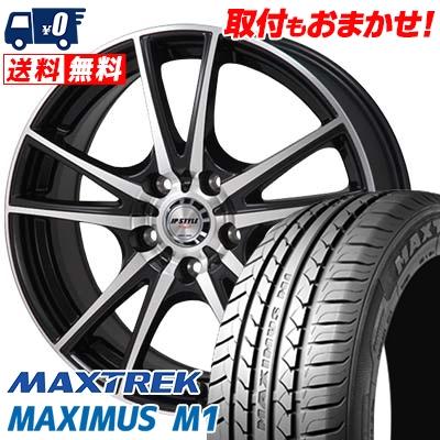 195/60R16 89H MAXTREK マックストレック MAXIMUS M1 マキシマス エムワン JP STYLE Vogel JPスタイル ヴォーゲル サマータイヤホイール4本セット