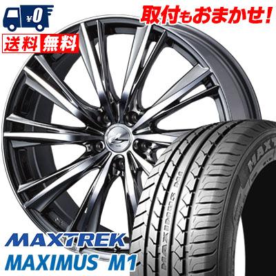 215/50R17 95V XL MAXTREK マックストレック MAXIMUS M1 マキシマス エムワン weds LEONIS WX ウエッズ レオニス WX サマータイヤホイール4本セット