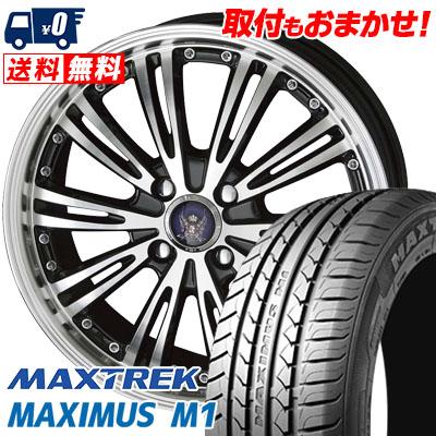 195/55R16 87V MAXTREK マックストレック MAXIMUS M1 マキシマス エムワン STEINER WX5 シュタイナー WX5 サマータイヤホイール4本セット