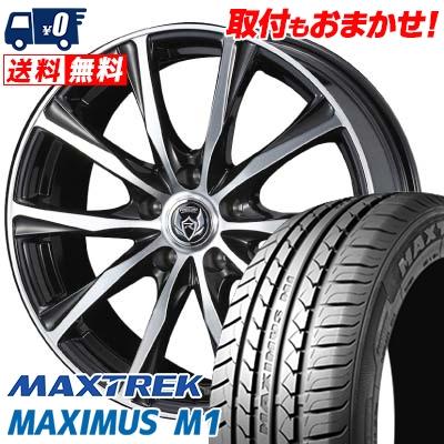 205/55R16 94V XL MAXTREK マックストレック MAXIMUS M1 マキシマス エムワン weds RIZLEY ZM ウェッズ ライツレー ゼットエム サマータイヤホイール4本セット