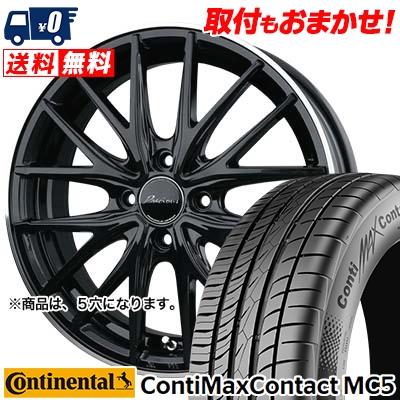 235/30R20 CONTINENTAL コンチネンタル ContiMaxContact MC5 コンチマックスコンタクト MC5 Precious AST M1 プレシャス アスト M1 サマータイヤホイール4本セット
