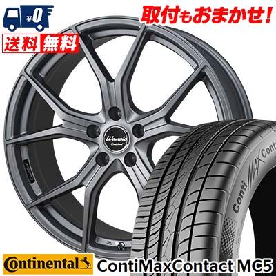 235/30R20 CONTINENTAL コンチネンタル ContiMaxContact MC5 コンチマックスコンタクト MC5 MONZA Warwic Coulthard モンツァ ワーウィック クルサード サマータイヤホイール4本セット