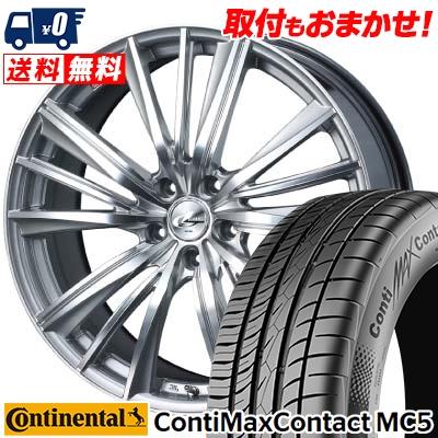 225/45R17 CONTINENTAL コンチネンタル ContiMaxContact MC5 コンチマックスコンタクト MC5 weds LEONIS FY ウェッズ レオニス FY サマータイヤホイール4本セット