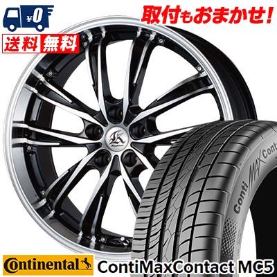 235/30R20 CONTINENTAL コンチネンタル ContiMaxContact MC5 コンチマックスコンタクト MC5 Kashina XV5 カシーナ XV5 サマータイヤホイール4本セット