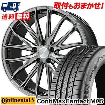 225/45R17 CONTINENTAL コンチネンタル ContiMaxContact MC5 コンチマックスコンタクト MC5 Leyseen SP-M レイシーン SP-M サマータイヤホイール4本セット