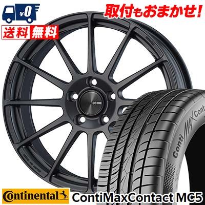 225/45R17 CONTINENTAL コンチネンタル ContiMaxContact MC5 コンチマックスコンタクト MC5 ENKEI PF03 エンケイ PF03 サマータイヤホイール4本セット