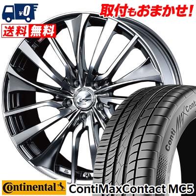 新発売の 235/30R20 CONTINENTAL コンチネンタル ContiMaxContact MC5 コンチマックスコンタクト MC5 weds LEONIS VT ウエッズ レオニス VT サマータイヤホイール4本セット, 雨具専門 5abd362f