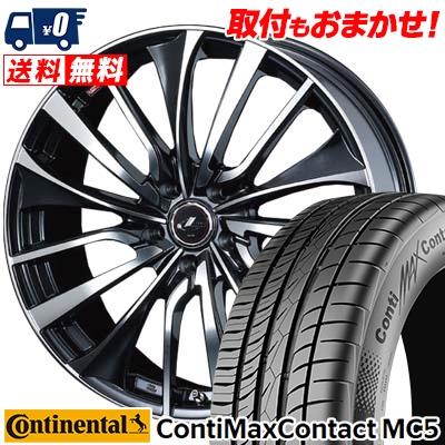 235/30R20 CONTINENTAL コンチネンタル ContiMaxContact MC5 コンチマックスコンタクト MC5 weds LEONIS VT ウエッズ レオニス VT サマータイヤホイール4本セット