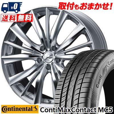 235/30R20 CONTINENTAL コンチネンタル ContiMaxContact MC5 コンチマックスコンタクト MC5 weds LEONIS VX ウエッズ レオニス VX サマータイヤホイール4本セット