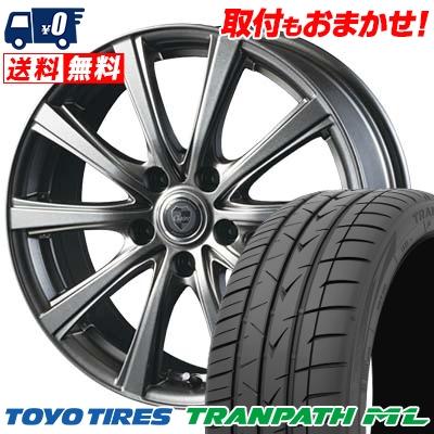 205/65R16 95H TOYO TIRES トーヨー タイヤ TRANPATH ML トランパスML CLAIRE DG10 クレール DG10 サマータイヤホイール4本セット