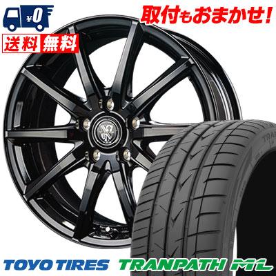 205/65R15 94H TOYO TIRES トーヨー タイヤ TRANPATH ML トランパスML TRG-GB10 TRG GB10 サマータイヤホイール4本セット, 人気新品 462a184c
