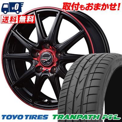 195/65R15 91H TOYO TIRES トーヨー タイヤ TRANPATH ML トランパスML FINALSPEED GR-Volt ファイナルスピード GRボルト サマータイヤホイール4本セット
