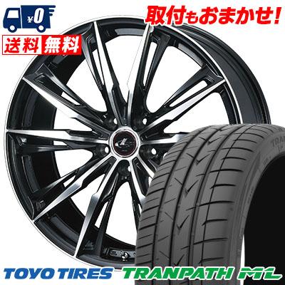 195/65R15 91H TOYO TIRES トーヨー タイヤ TRANPATH ML トランパスML WEDS LEONIS GX ウェッズ レオニス GX サマータイヤホイール4本セット