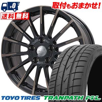 225/50R18 TOYO TIRES トーヨー タイヤ TRANPATH ML トランパスML Leyseen F-XV レイシーン FX-V サマータイヤホイール4本セット【取付対象】