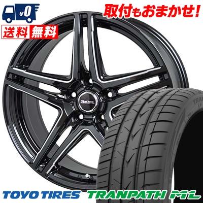 205/65R16 95H TOYO TIRES トーヨー タイヤ TRANPATH ML トランパスML Laffite LW-04 ラフィット LW-04 サマータイヤホイール4本セット