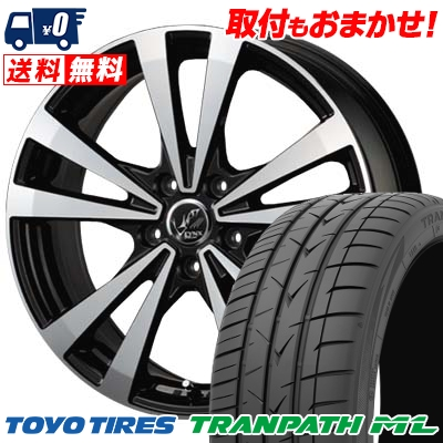 205/65R15 TOYO TIRES トーヨー タイヤ TRANPATH ML トランパスML PRAUZER LYNX プラウザー リンクス サマータイヤホイール4本セット