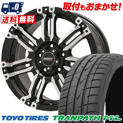 215/65R16 98H TOYO TIRES トーヨー タイヤ TRANPATH ML トランパスML B-MUD X Bマッド エックス サマータイヤホイール4本セット