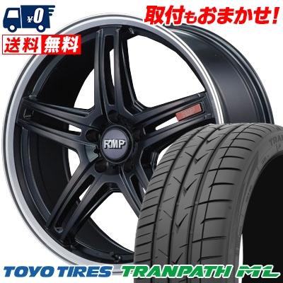 225/40R19 93W XL TOYO TIRES トーヨー タイヤ TRANPATH ML トランパスML RMP-520F RMP-520F サマータイヤホイール4本セット
