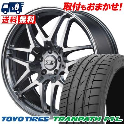 225/40R18 92W XL TOYO TIRES トーヨー タイヤ TRANPATH ML トランパスML RMP-720F RMP-720F サマータイヤホイール4本セット【取付対象】