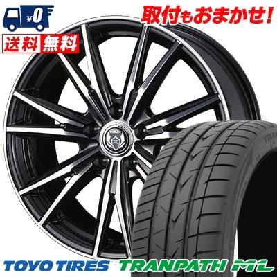195/65R15 91H TOYO TIRES トーヨー タイヤ TRANPATH ML トランパスML WEDS RIZLEY DK ウェッズ ライツレーDK サマータイヤホイール4本セット