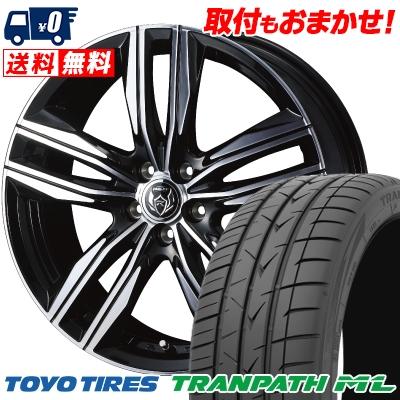 205/65R16 95H TOYO TIRES トーヨー タイヤ TRANPATH ML トランパスML WEDS RIZLEY DS ウェッズ ライツレー DS サマータイヤホイール4本セット