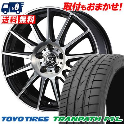 205/50R17 93V XL TOYO TIRES トーヨー タイヤ TRANPATH ML トランパスML WEDS RIZLEY KG ウェッズ ライツレーKG サマータイヤホイール4本セット