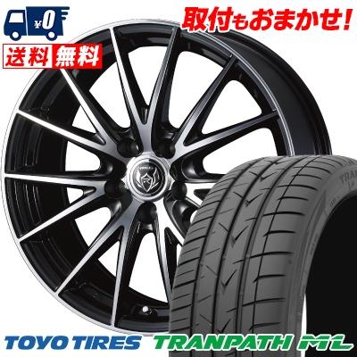 195/65R15 91H TOYO TIRES トーヨー タイヤ TRANPATH ML トランパスML WEDS RIZLEY VS ウェッズ ライツレー VS サマータイヤホイール4本セット