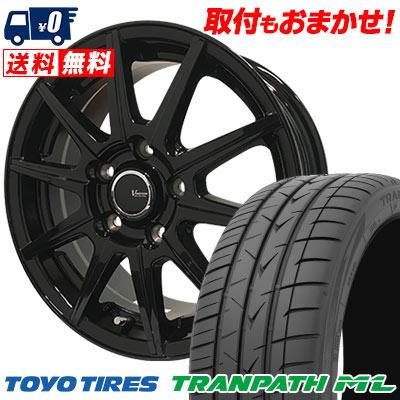 215/60R17 96H TOYO TIRES トーヨー タイヤ TRANPATH ML トランパスML V-EMOTION BR10 Vエモーション BR10 サマータイヤホイール4本セット