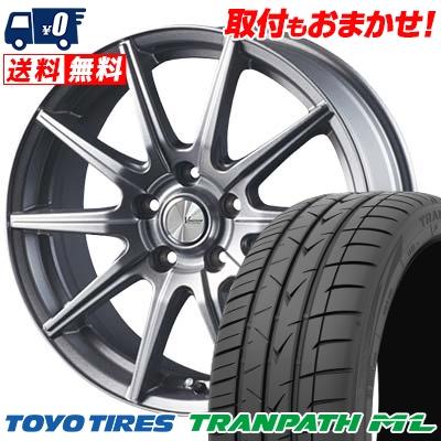 215/55R17 94V TOYO TIRES トーヨー タイヤ TRANPATH ML トランパスML V-EMOTION SR10 Vエモーション SR10 サマータイヤホイール4本セット