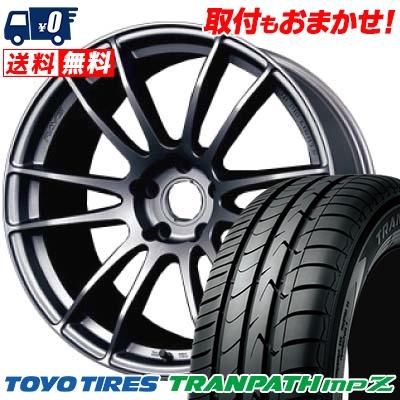 225/55R17 101V TOYO TIRES トーヨー タイヤ TRANPATH mpZ トランパス mpZ RAYS GRAMLIGHTS 57 Xtreme レイズ グラムライツ 57エクストリーム サマータイヤホイール4本セット
