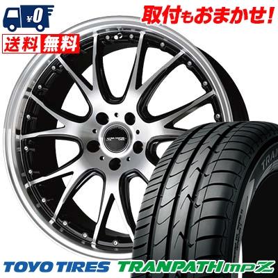 225/55R18 98V TOYO TIRES トーヨー タイヤ TRANPATH mpZ トランパス mpZ Precious AST M2 プレシャス アスト M2 サマータイヤホイール4本セット