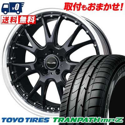 205/55R17 95V XL TOYO TIRES トーヨー タイヤ TRANPATH mpZ トランパス mpZ Precious AST M2 プレシャス アスト M2 サマータイヤホイール4本セット