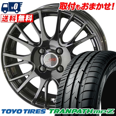 175/65R15 84H TOYO TIRES トーヨー タイヤ TRANPATH mpZ トランパス mpZ ENKEI CREATIVE DIRECTION CDS1 エンケイ クリエイティブ ディレクション CD-S1 サマータイヤホイール4本セット