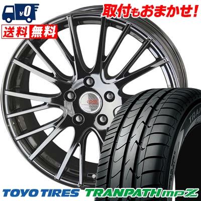 215/60R16 95H TOYO TIRES トーヨー タイヤ TRANPATH mpZ トランパス mpZ ENKEI CREATIVE DIRECTION CDS1 エンケイ クリエイティブ ディレクション CD-S1 サマータイヤホイール4本セット