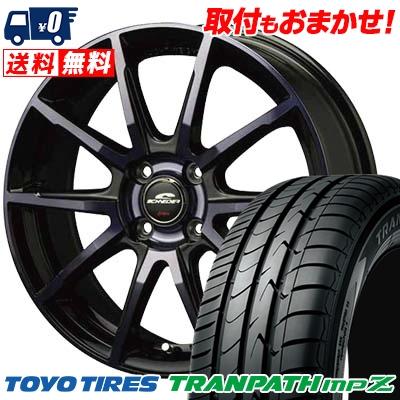 185/60R15 TOYO TIRES トーヨー タイヤ TRANPATH mpZ トランパス mpZ SCHNEIDER DR-01 シュナイダー DR-01 サマータイヤホイール4本セット