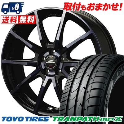205/55R17 TOYO TIRES トーヨー タイヤ TRANPATH mpZ トランパス mpZ SCHNEIDER DR-01 シュナイダー DR-01 サマータイヤホイール4本セット