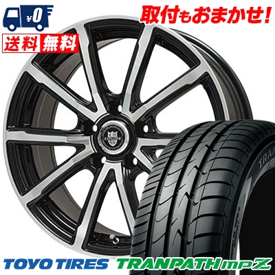 205/65R15 TOYO TIRES トーヨー タイヤ TRANPATH mpZ トランパス mpZ EXPLODE-BPV エクスプラウド BPV サマータイヤホイール4本セット