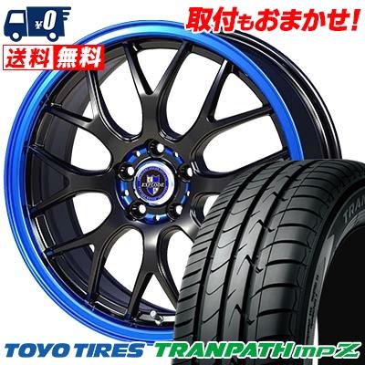 205/50R17 TOYO TIRES トーヨー タイヤ TRANPATH mpZ トランパス mpZ EXPLODE-RBM エクスプラウド RBM サマータイヤホイール4本セット