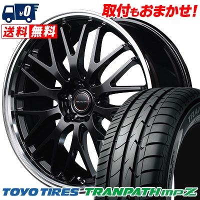 205/55R17 95V XL TOYO TIRES トーヨー タイヤ TRANPATH mpZ トランパス mpZ VERTEC ONE EXE10 ヴァーテックワン エグゼ10 サマータイヤホイール4本セット