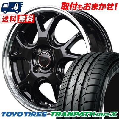 175/60R15 81H TOYO TIRES トーヨー タイヤ TRANPATH mpZ トランパス mpZ VERTEC ONE EXE5 ヴァーテックワン エグゼ5 サマータイヤホイール4本セット