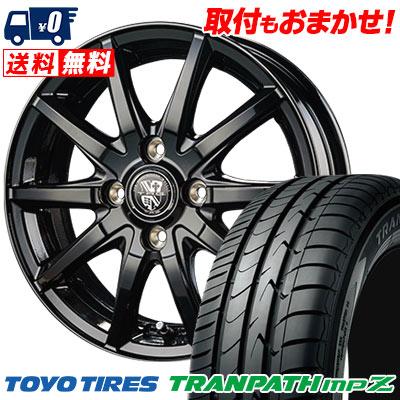 185/65R15 88H TOYO TIRES トーヨー タイヤ TRANPATH mpZ トランパス mpZ TRG-GB10 TRG GB10 サマータイヤホイール4本セット