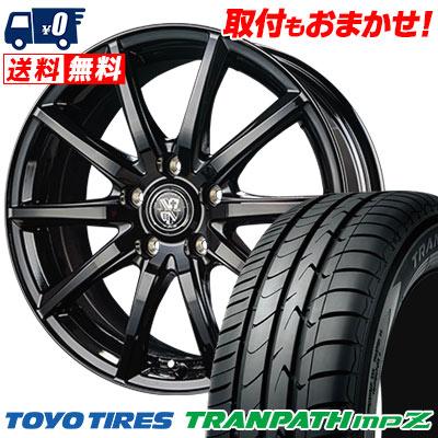 195/65R15 91H TOYO TIRES トーヨー タイヤ TRANPATH mpZ トランパス mpZ TRG-GB10 TRG GB10 サマータイヤホイール4本セット