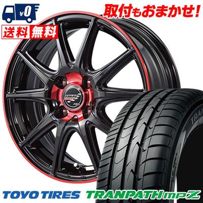 185/55R15 82V TOYO TIRES トーヨー タイヤ TRANPATH mpZ トランパス mpZ FINALSPEED GR-Volt ファイナルスピード GRボルト サマータイヤホイール4本セット