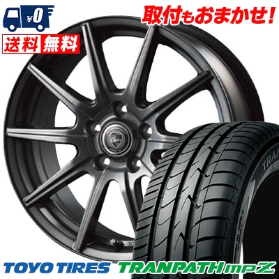 205/65R15 94H TOYO TIRES トーヨー タイヤ TRANPATH mpZ トランパス mpZ CLAIRE GS10 クレール GS10 サマータイヤホイール4本セット【取付対象】