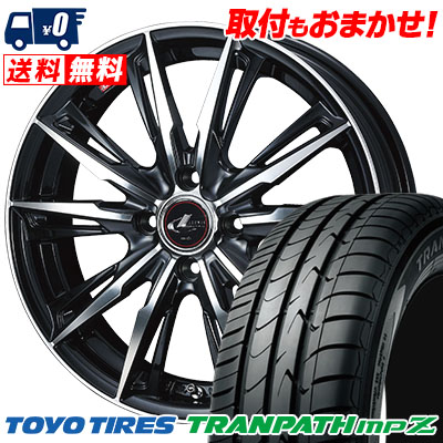185/55R15 82V TOYO TIRES トーヨー タイヤ TRANPATH mpZ トランパス mpZ WEDS LEONIS GX ウェッズ レオニス GX サマータイヤホイール4本セット